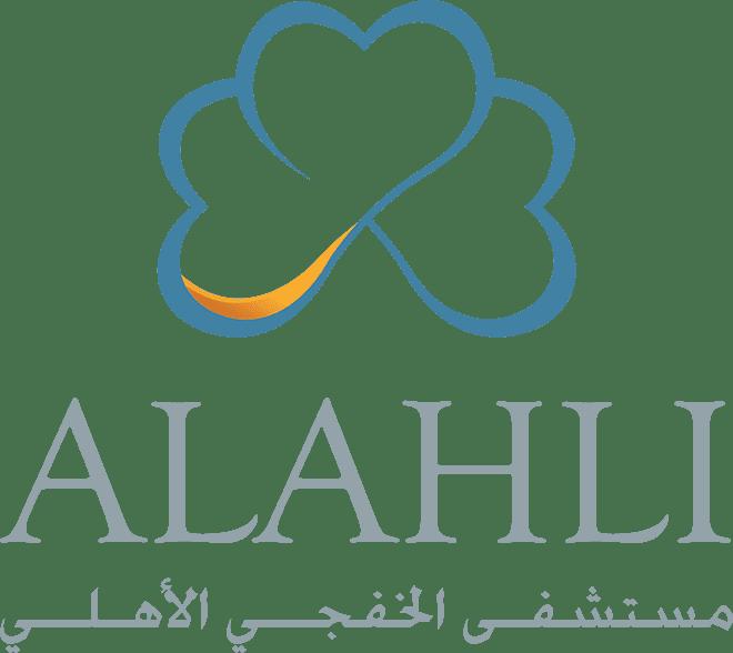 about alahli